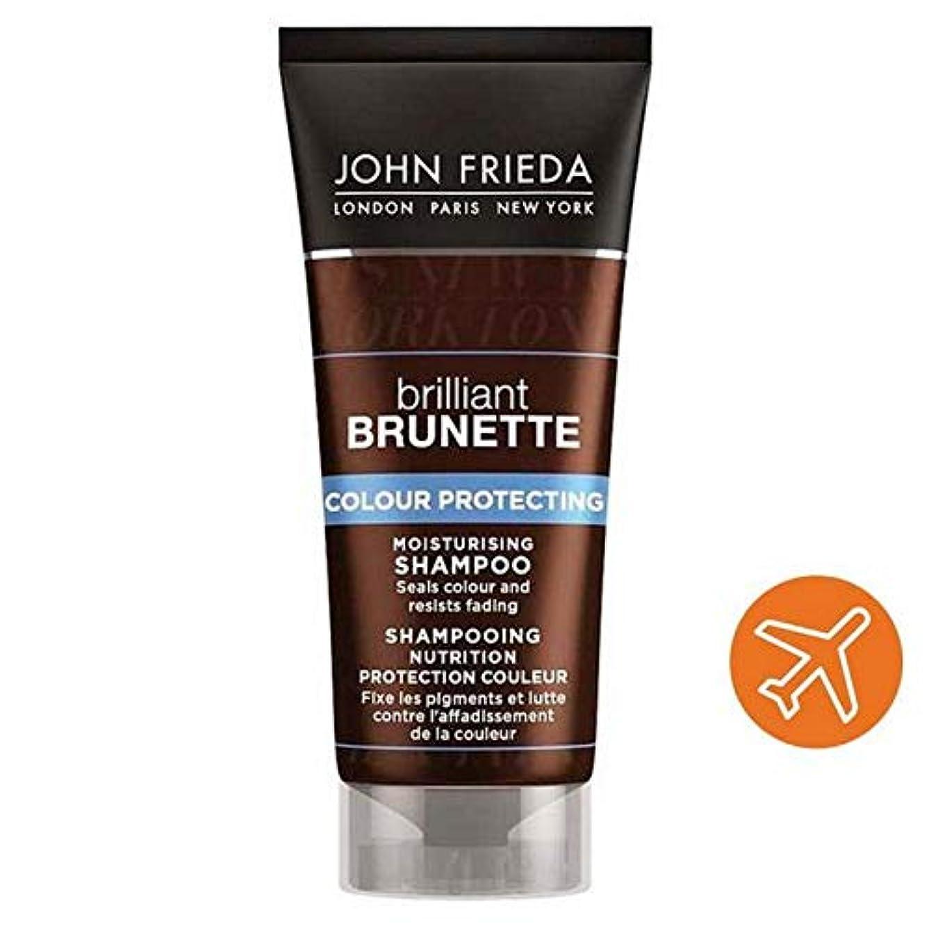 無臭敬迫害[John Frieda ] シャンプー50ミリリットルを明らかにジョン?フリーダ華麗なブルネットの豊富な輝きマルチトーン - John Frieda Brilliant Brunette Rich Radiance Multi-tone Revealing Shampoo 50ml [並行輸入品]