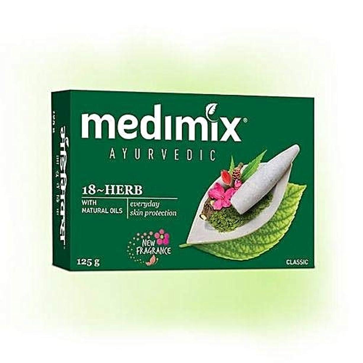 水心から基礎理論【medimix国内正規品】メディミックス クラシックグリーン ~18 HERBS SOAP~ ハーブで作られたオーガニック石鹸