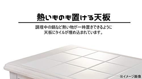 東谷(Azumaya-kk)『カウンターテーブルホワイトカウンタースツールセットNET-588WH』