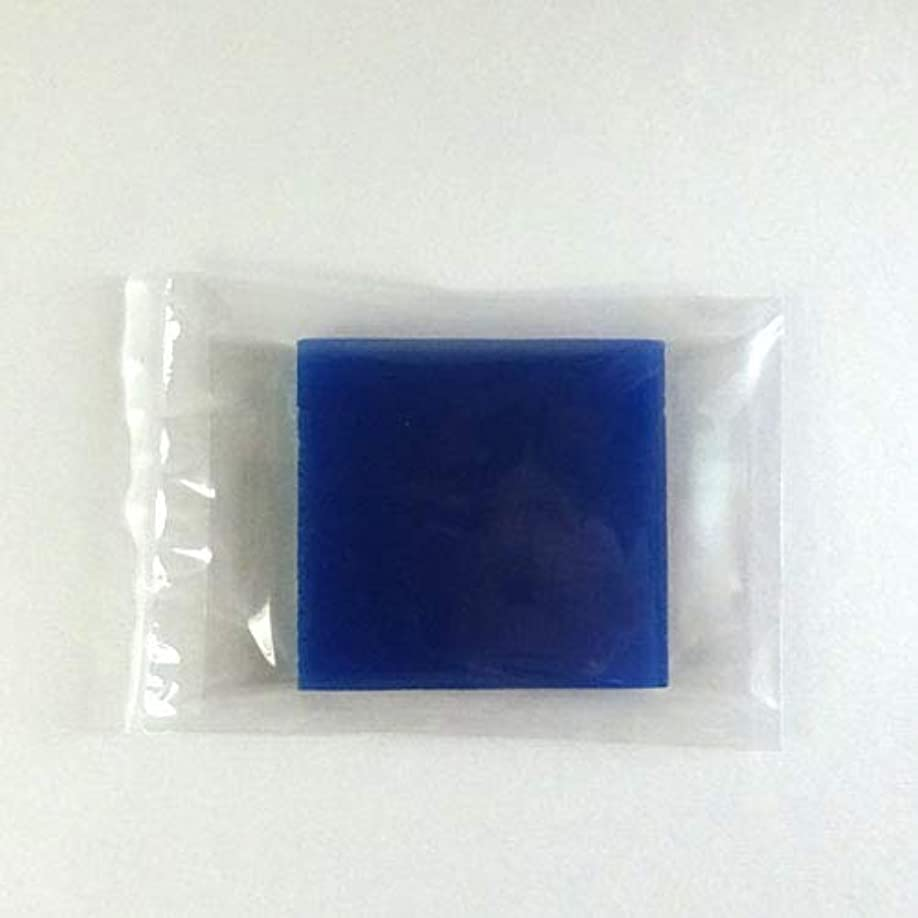 授業料科学者才能グリセリンソープ MPソープ 色チップ 青(ブルー) 60g(30g x 2pc)