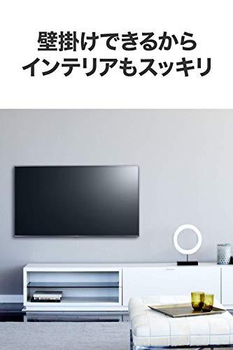 LG『43V型4Kチューナー内蔵液晶テレビ(43UM7300EJA)』