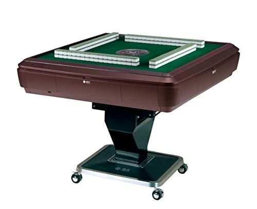 Treyo S60 Automatic Foldable Mahjong Table with Tiles