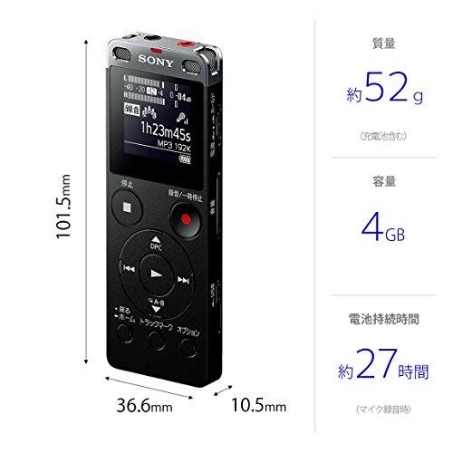 SONY(ソニー)『ステレオICレコーダーICD-UX560Fシリーズ』