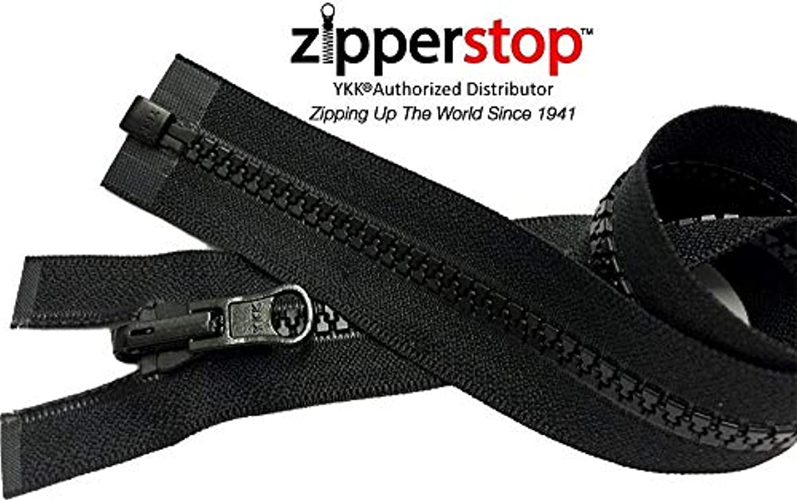ZipperStop Wholesale YKK? - Vislon Jacket Zipper Reversible Slide YKK? #5 Molded Plastic Separating End - Color BLCK Custom Length (24  Inches)