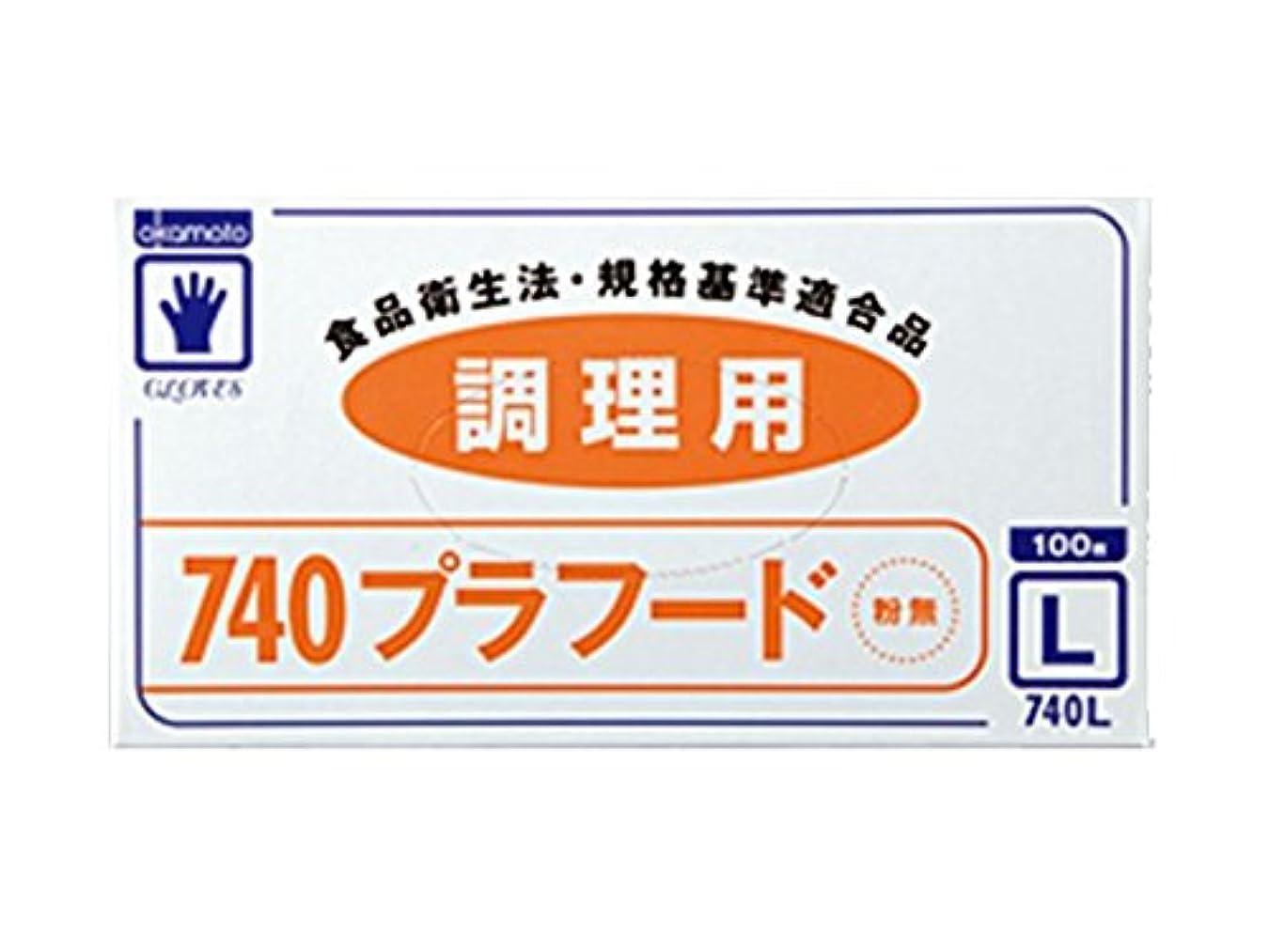最初意味する修道院使い捨て手袋 オカモト 740プラフード 粉無※白L 100枚X20箱 2000枚