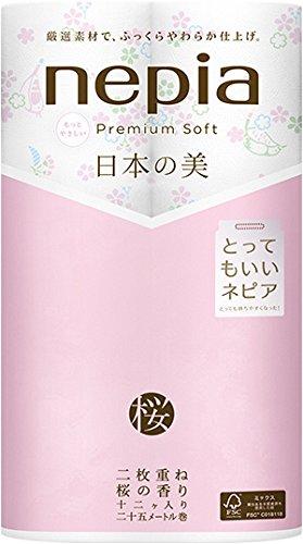 王子ネピア『ネピア Premium Soft 日本の美 桜』