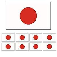 【Za-Bi (ザ-ビ) 】日本代表 日の丸 フェイスシール 【大量】国旗 ステッカー 20枚 日本代表 応援 フェイスシール タトゥーシール