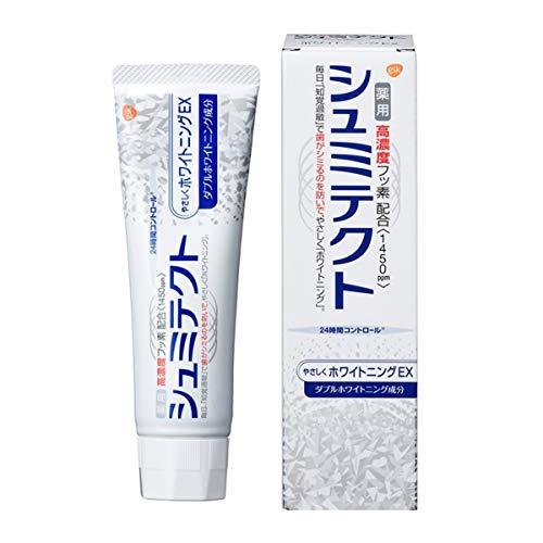 やさしくホワイトニングEX 歯磨き粉 知覚過敏ケア 高濃度フッ素配合<1450ppm> 1本【医薬部外品】