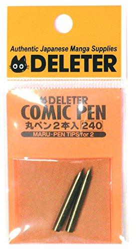 デリーター 丸ペン (2本入)