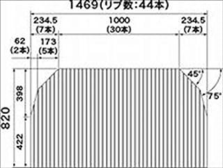 パナソニック Panasonic【RLSX74MF7T1C】風呂フタ(短辺820×長辺1469:巻きフタ:変形型:切り欠きなし) パーツショップ