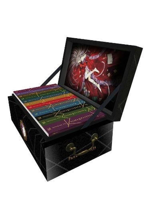 規制する呪いフランクワースリーPandoraBox: Limited Edition PandoraHearts Collection (Pandora Hearts)