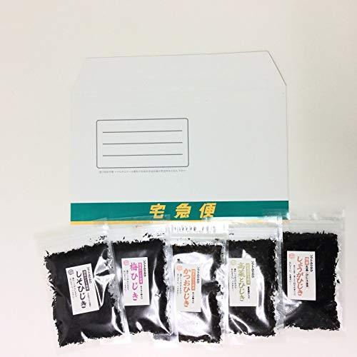 ソフトふりかけ 国産ひじき 5種類セット 各40g しそ、うめ、しょうが、かつお、高菜 ヒジキ 瀬戸内御手洗名産