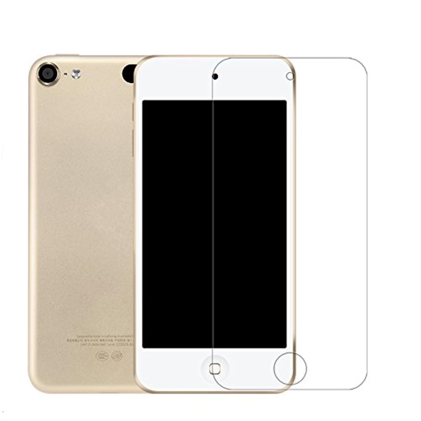 昆虫罰する脅威Homefunny For iPod touch 6(5)世代用液晶保護強化ガラスフィルム 超薄0.33mm ラウンドエッジ加工 (For iPod Touch 6(5) 世代)