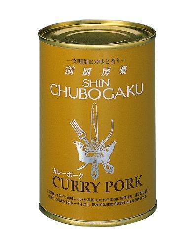 丸善 新厨房楽 カレーポーク 1缶2人前 430g