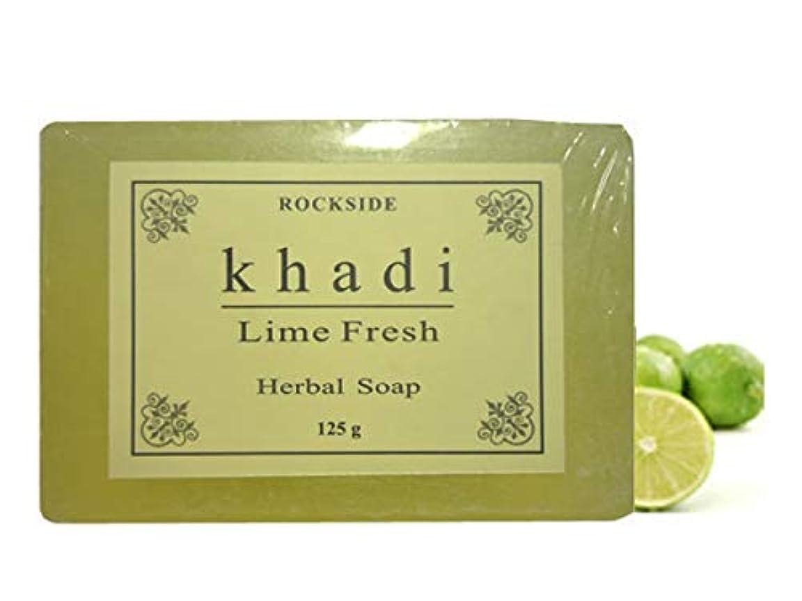 半径見える世界的に【OUTLET】手作り カーディ ライムフレッシュ ハーバルソープ Khadi Lime Fresh Herbal Soap