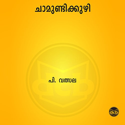 Chamundikkuzhy audiobook cover art