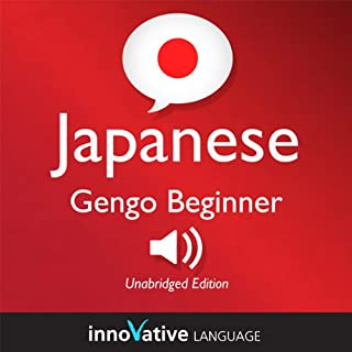 Learn Japanese- Gengo Beginner Japanese, Lessons 1-30 cover art