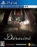 【PS4】Déraciné Collector's Edition (VR専用) 【早期購入特典】「PlayStation 4用テーマ」がダウンロード可能なコードチラシ (封入)