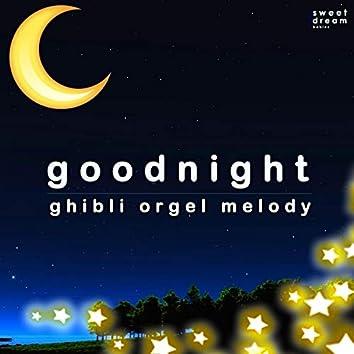 Good Night - ghibli orgel melody cover vol.9