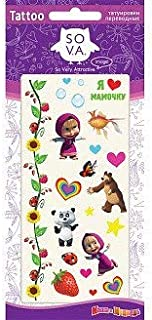 1psc Body Tattoos Sticker Random masha and Bear (9inch) Kids Birthday Party Favor Childrens Presents Boys and Girls Gift Party Cake Topper Supplies Table Party Treats