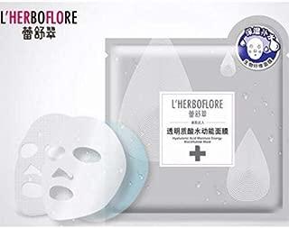 蕾舒翠 L'HERBOFLORE HYALURONIC ACID MOISTURE ENERGY BIOCELLULOSE MASK (5 PC)