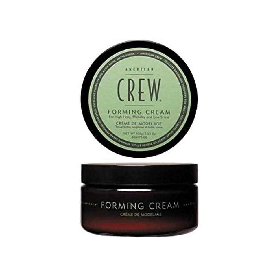 可聴トロリー不幸アメリカの乗組員形成クリーム(85グラム) x2 - American Crew Forming Cream (85G) (Pack of 2) [並行輸入品]
