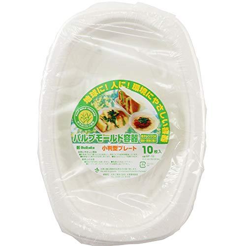 ナガオ 使い捨て 紙食器 パスタ皿 23cm 10枚セット 3289012