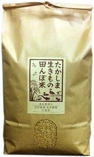 無農薬無化学肥料栽培米 滋賀県高島産 ミルキークイーン 平成30年産 5kg (玄米5kg)