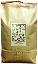 無農薬無化学肥料栽培米 滋賀県高島産 ミルキークイーン 令和3年産 5kg (玄米5kg)