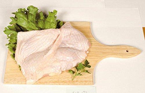 自然食品のたいよう 日岡 ありたどり もも肉 300g 佐賀県産 冷凍 ※2個セット