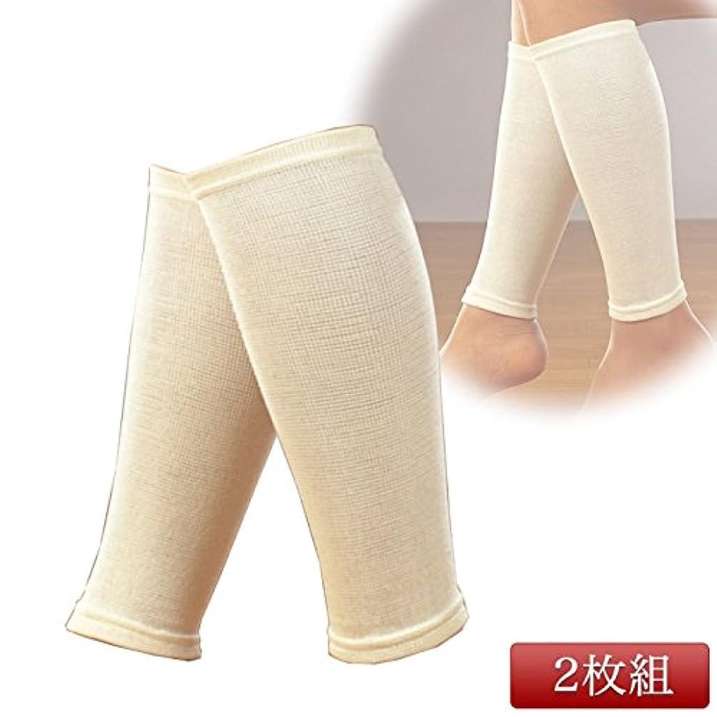 オーナメント狂うカナダ秀英産業 絹と綿ふくらはぎ?足首サポーター 2枚組
