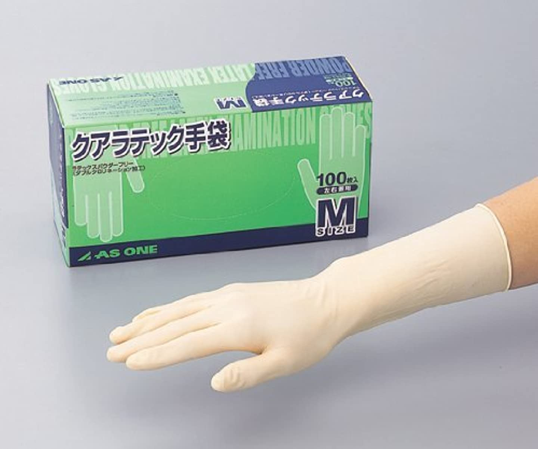 追加発明するキャリアクアラテックDXパウダー無L 1000枚【100枚入り×10箱】
