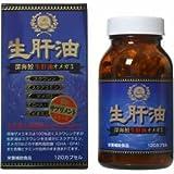 ウェルネスジャパン 生肝油オメガ3(120カプセル)