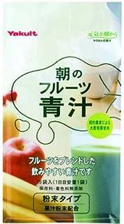 ヤクルト朝のフルーツ青汁 7G x15袋【3個セット】