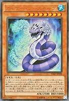 遊戯王 カイザー・シースネーク(ウルトラレア) / Vジャンプ(VJMP) シングルカード