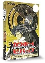 Cowboy Bebop: Complete Box Set (DVD)