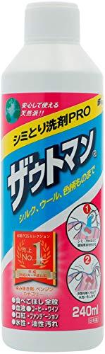 ザウトマンシミ取り用液体洗剤PRO240ml