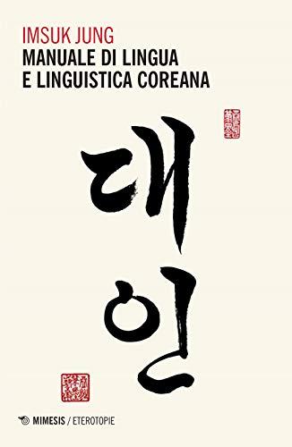 Manuale di lingua e linguistica coreana