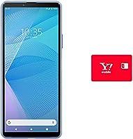 【本体一括購入/月額990円~※1】Y!mobile Xperia10 III ブルー 【MNP(お乗り換え)専用】【事務手数料無料】※回線契約後発送