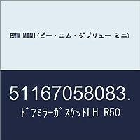 BMW MINI(ビー・エム・ダブリュー ミニ) ドアミラーガスケットLH R50 51167058083.