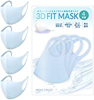 Home Cocci Mask, Cool, Set of 4, Unisex, Fit, Not Easy to Pain, Easy to Breathe, Excellent Elasticity, 3D Construction,...