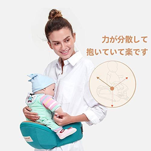 エンジェルケアヒップシート抱っこ紐ウエストポーチ型三重ロック調整できる腰ベルトAngelcare抱っこひも着脱し易い新生児出産祝いお出かけ夏(グレー)