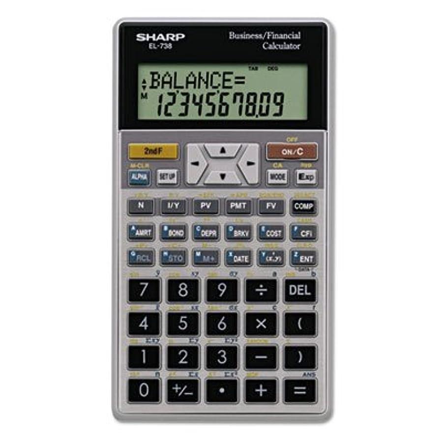 ラウズアフリカ人盆地el-738?C金融電卓、10桁LCD 2-Pack