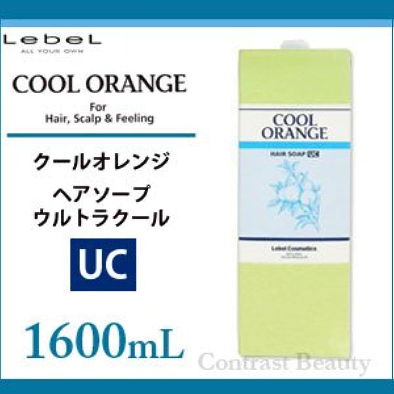 一過性なかなかボード【X4個セット】 ルベル クールオレンジ ヘアソープ ウルトラクール 1600ml