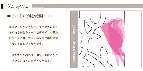 キーフック壁掛け鍵の置き場所に-キープット-[おしゃれキーフック木製鍵フックオシャレ無垢材お洒落玄関鍵収納カッコいい壁掛鍵掛けキーフックカギ掛けカギ収納鍵置き日本製スタイリッシュシンプルカワイイ可愛いスッキリ]