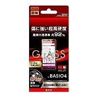 京セラ KYOCERA au ベイシオ BASIO 4 液晶保護 ガラスフィルム 防埃 10H 光沢 ソーダガラス