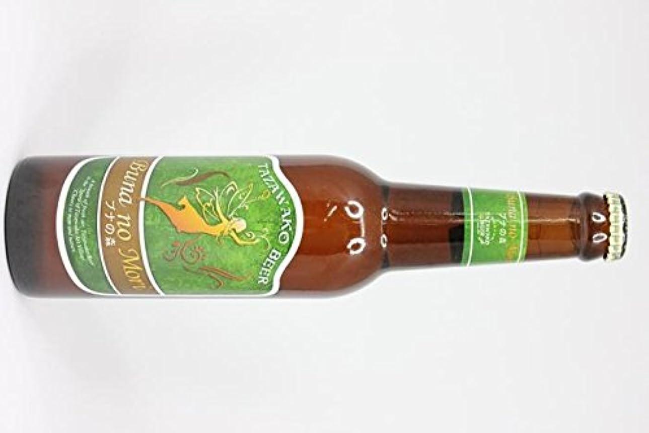 自己ニッケル優先わらび座 田沢湖ビール ぶなの森 330ml