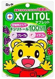 ロッテ キシリトールタブレット 30g×10袋入×(2ケース)