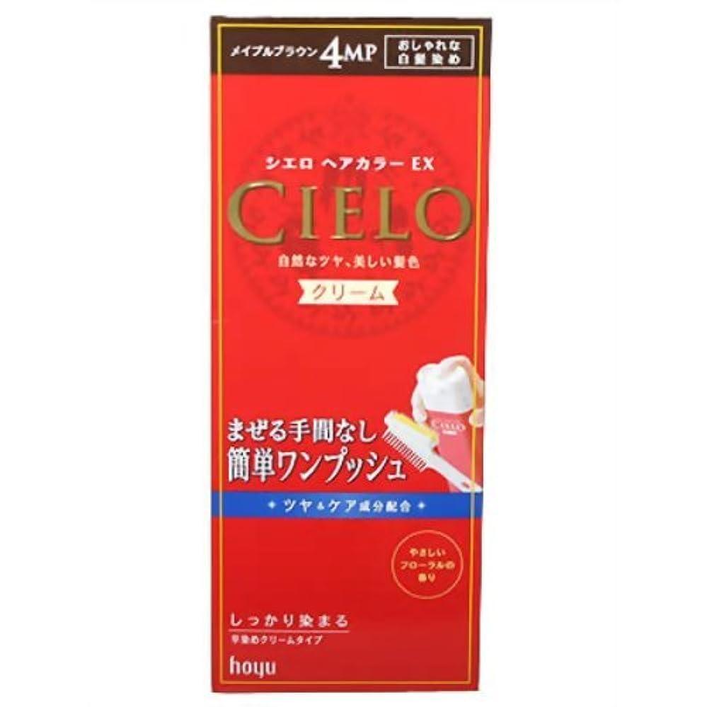 形成炭素送るシエロ ヘアカラ-EX クリ-ム 4MP メイプルブラウン