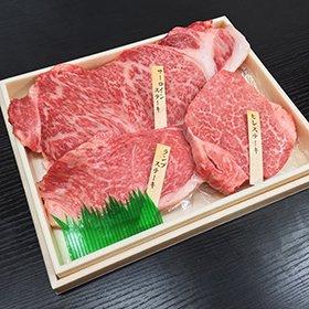 肉のいとう 最高級 A5ランク 仙台牛 豪華ステーキ 食べ比べセット (ヒレステーキ100g・サーロインステーキ180g・ランプステーキ120g / 計400g)